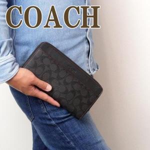 コーチ 財布 COACH メンズ 長財布 パスポートケース レザー製 67623N3A|zeitakuya