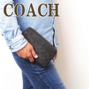 コーチ COACH 財布 メンズ セカンドバッグ ポーチ 長財布 パスポートケース シグネチャー 67626N3A|zeitakuya