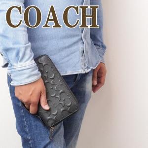 コーチ COACH 財布 メンズ セカンドバッグ ポーチ 長財布 パスポートケース シグネチャー 67637QBBK|zeitakuya