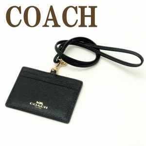2ac9dbbc4d34 コーチ COACH カードケース ネックストラップ IDケース 定期入れ ホルダー クロスグレン 67652IMBLK ネコポス