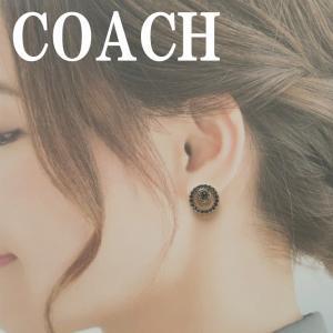 コーチ COACH ピアス ラインストーン ビジュー リング 一粒ストーン  パヴェ 2way 68009-SLV  ネコポス|zeitakuya