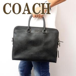 コーチ COACH バッグ メンズ トートバッグ ビジネスバッグ ブリーフケース 2way ショルダーバッグ 68029NIBLK|zeitakuya