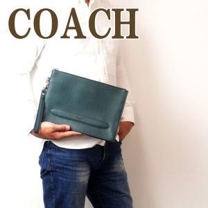 コーチ COACH バッグ メンズ セカンドバッグ クラッチバッグ ポーチ セカンドポーチ 68154NIFOR|zeitakuya