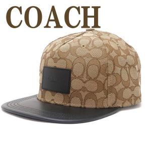 コーチ COACH 帽子 メンズ ぼうし キャップ ベースボールキャップ ハット つば付 ロゴ シグネチャー レザー 68861KHA|zeitakuya
