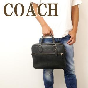 コーチ COACH バッグ メンズ ビジネスバッグ ブリーフケース トートバッグ 2way 斜めがけ ショルダーバッグ レザー ブラック黒 71710SVBK|zeitakuya