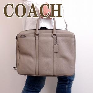 コーチ COACH バッグ メンズ ビジネスバッグ ブリーフケース トートバッグ 2way 斜めがけ ショルダーバッグ レザー 71778QBOXB|zeitakuya