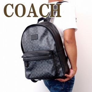 コーチ COACH バッグ メンズ ショルダーバッグ バックパック リュック 黒 72051QBAF4|zeitakuya