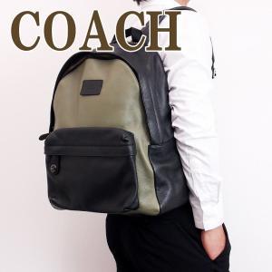 09daf795c0ce コーチ COACH バッグ メンズ ショルダーバッグ バックパック リュック バイカラー 72111QBEBC