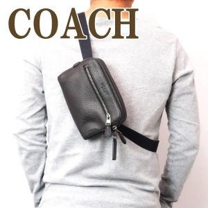 コーチ COACH バッグ メンズ ショルダーバッグ 斜めがけ レザー ブラック黒 72506QBBK|zeitakuya