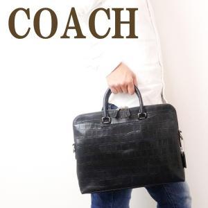 コーチ COACH バッグ メンズ トートバッグ ビジネスバッグ ブリーフケース 2way ショルダーバッグ クロコダイル ブラック 黒 72970NIBLK|zeitakuya