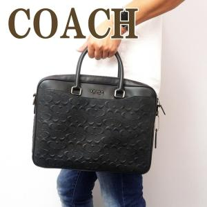 コーチ COACH バッグ メンズ トートバッグ ビジネスバッグ ブリーフケース 2way ショルダーバッグ 72973NIBLK|zeitakuya