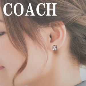 コーチ COACH ピアス エメラルドカット スタッド ビジュー レディース 73036-RSPK  ネコポス zeitakuya