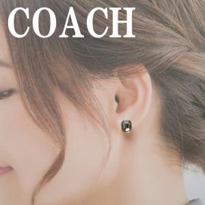 コーチ COACH ピアス エメラルドカット スタッド ビジュー レディース 73036-SVBK  ネコポス|zeitakuya