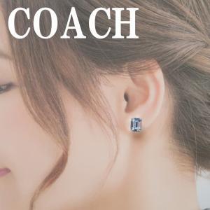 コーチ COACH ピアス エメラルドカット スタッド ビジュー レディース 73036-SVBL  ネコポス|zeitakuya