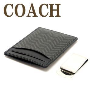 コーチ COACH 財布 メンズ マネークリップ カードケース 名刺入れ ギフトセット 73112QBM2|zeitakuya