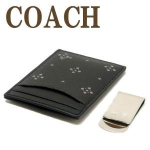 コーチ COACH 財布 メンズ マネークリップ カードケース 名刺入れ ギフトセット 73113QBM2|zeitakuya