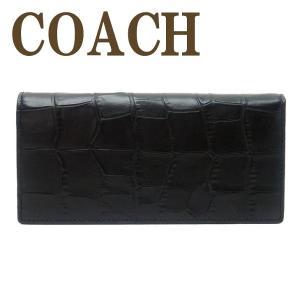 コーチ COACH 財布 メンズ 長財布 二つ折り 本革 レザー 長財布 クロコダイル 73134QBBK|zeitakuya