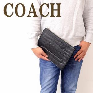 コーチ COACH バッグ セカンドバッグ クラッチバッグ ポーチ セカンドポーチ ブラック黒 73151QBBK|zeitakuya