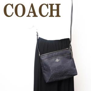 コーチ COACH バッグ ショルダーバッグ 斜めがけ レディース シグネチャー  ブラック 黒 73187SVBK|zeitakuya