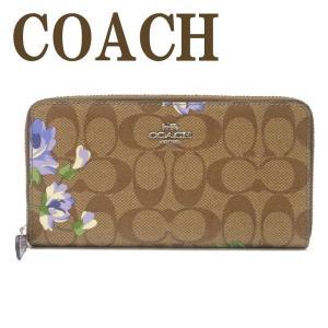 コーチ COACH 財布 レディース 長財布 花柄 ラウンドファスナー 73345SVOTK|zeitakuya