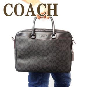 コーチ COACH バッグ メンズ トートバッグ ビジネスバッグ ブリーフケース 2way ショルダーバッグ 73420JIO79|zeitakuya