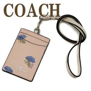 コーチ COACH カードケース ネックストラップ IDケース パスケース 定期入れ 花柄 73597SVPMC ネコポス zeitakuya