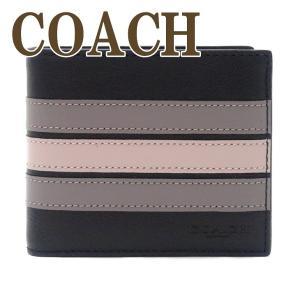 コーチ COACH 財布 メンズ 二つ折り財布 カードケース ストライプ 73629QBOUL|zeitakuya