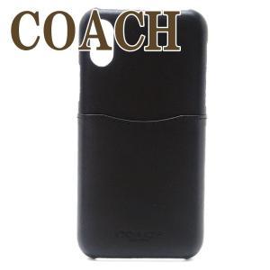 コーチ COACH iPhone X XS 専用 ケース カバー アイフォン メンズ 73991QBBK  ネコポス|zeitakuya