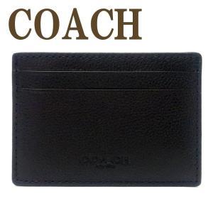 コーチ COACH メンズ カードケース 名刺入れ 定期券入れ パスケース マネークリップ 75459NIBLK   ネコポス zeitakuya