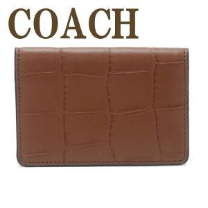 コーチ COACH メンズ カードケース 名刺入れ 定期券入れ パスケース クロコダイル 75913QBSD  ネコポス|zeitakuya