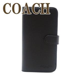 コーチ COACH iPhone X XS 専用 ケース カバー 手帳型 ハードケース 取外可 アイフォン メンズ 76848QBBK  ネコポス|zeitakuya