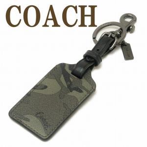 コーチ COACH キーリング メンズ キーホルダー ラゲッジタグ レザー カモフラージュ 迷彩 76853QBGRN  ネコポス|zeitakuya