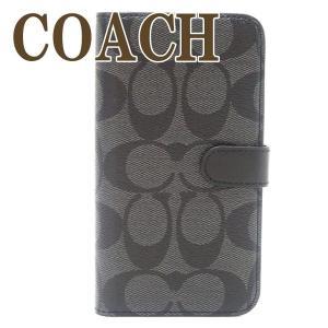 コーチ COACH iPhone X XS 専用 ケース カバー 手帳型 ハードケース 取外可 アイフォン メンズ 76902QBCHR  ネコポス zeitakuya