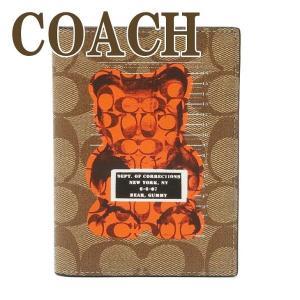 コーチ COACH メンズ パスポートケース シグネチャー ガミーベア 77914QBTN2|zeitakuya