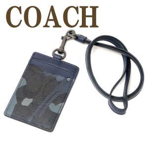 コーチ COACH カードケース ネックストラップ IDケース パスケース 定期入れ 迷彩 77931QBBLM  ネコポス zeitakuya