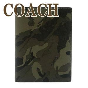 コーチ COACH メンズ パスポートケース レザー カモフラージュ 迷彩 77977QBGRN  ネコポス|zeitakuya