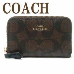 コーチ COACH 財布 小銭入れ カードケース コインケース シグネチャー 78005IMAA8  ネコポス|zeitakuya