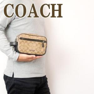 コーチ COACH バッグ メンズ セカンドバッグ ポーチ トラベルポーチ シグネチャー 78674QBTN2|zeitakuya