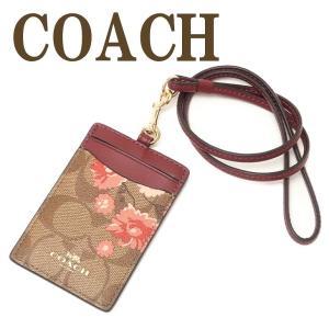 コーチ COACH カードケース ネックストラップ IDケース パスケース 定期入れ 花柄 78845IMP4X  ネコポス zeitakuya