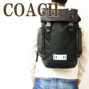 コーチ COACH バッグ メンズ ショルダーバッグ バックパック リュック ブラック黒 レザー 79935QBBK zeitakuya