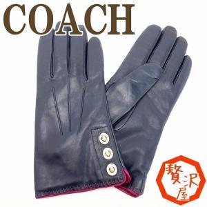 コーチ COACH グローブ 手袋 レザー レディース ターンロック 85162B4D9V|zeitakuya