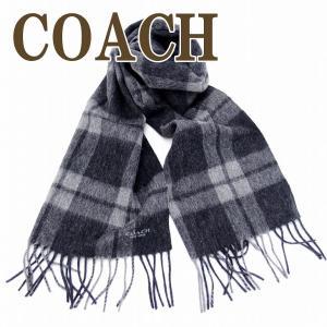コーチ COACH メンズ マフラー ストール カシミヤ チェック柄 86538|zeitakuya