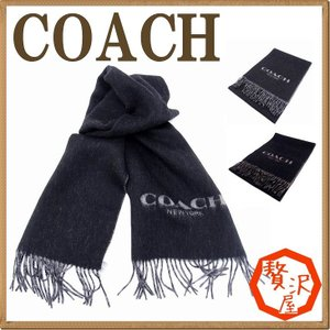 コーチ COACH マフラー メンズ カシミヤ入り 86542|zeitakuya