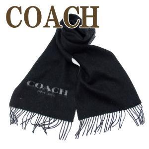 コーチ COACH マフラー メンズ カシミヤ入り 86542BLK|zeitakuya