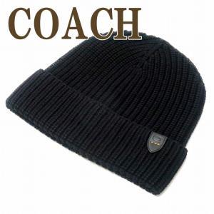 コーチ COACH メンズ 帽子 ニットキャップ ニット帽子 リブニット ハット 86553BLK|zeitakuya