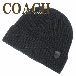 コーチ COACH メンズ 帽子 ニットキャップ ニット帽子 リブニット ハット 86553CHR  ネコポス|zeitakuya