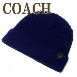 コーチ COACH メンズ 帽子 ニットキャップ ニット帽子 リブニット ハット 86553MID|zeitakuya
