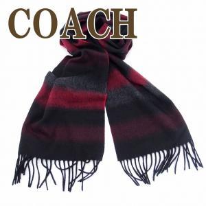 コーチ COACH メンズ マフラー ストール カシミヤ 86554|zeitakuya