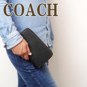 コーチ COACH メンズ バッグ セカンドバッグ ポーチ 長財布 パスポートケース 87104BLK|zeitakuya