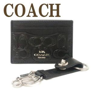 コーチ COACH カードケース キーホルダー 限定ギフトセット 名刺入れ 定期券入れ パスケース 88494SVBK|zeitakuya